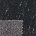 мулине серый